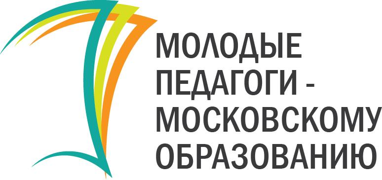 -педагог-московского-образования-итог.jpg