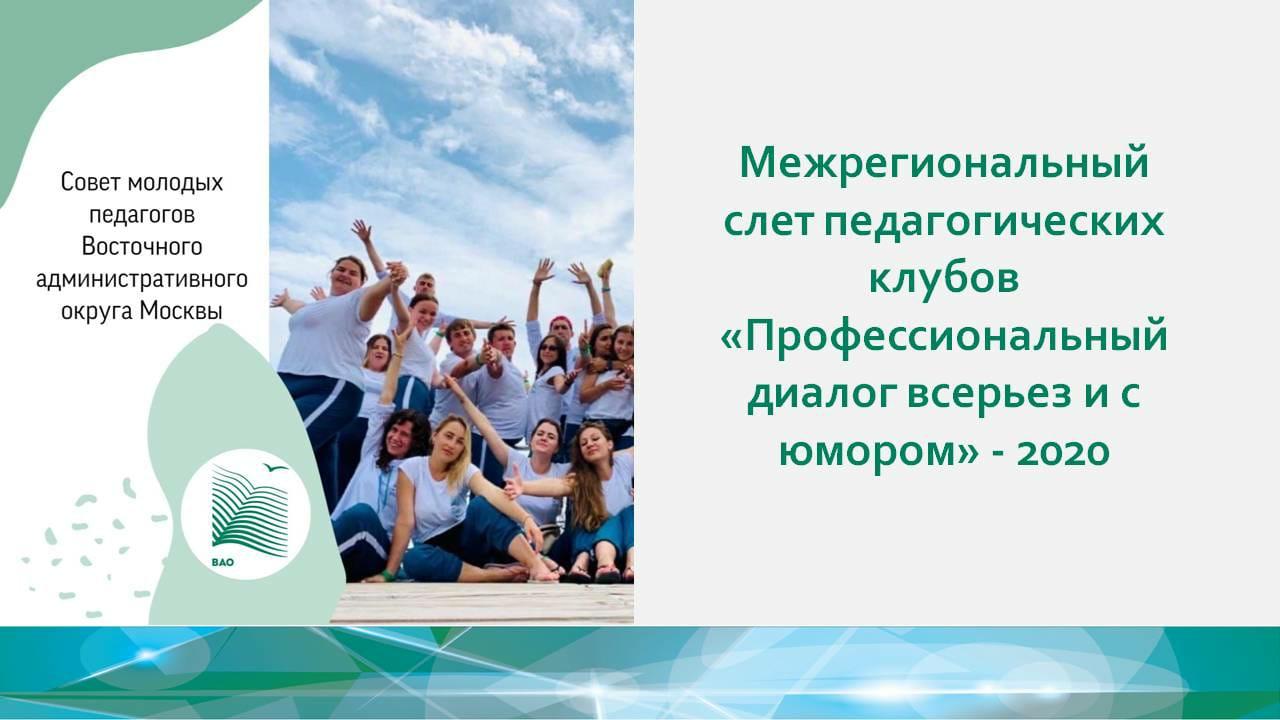 WhatsApp Image 2020-11-02 at 17.45.20 (2)