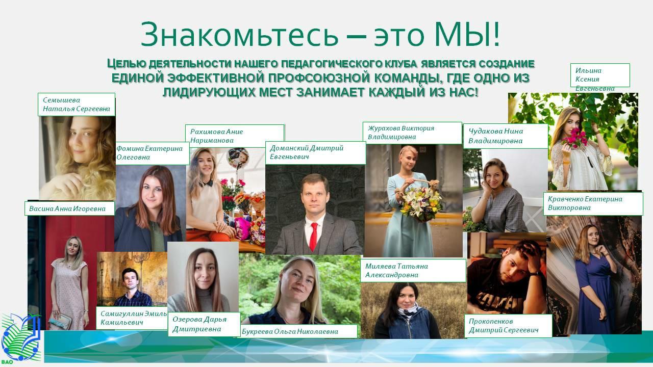 WhatsApp Image 2020-11-02 at 17.45.20 (3)