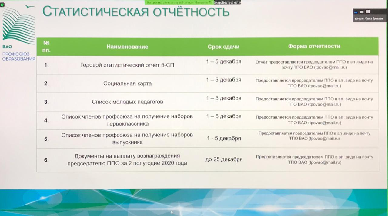 WhatsApp Image 2020-12-02 at 17.39.30