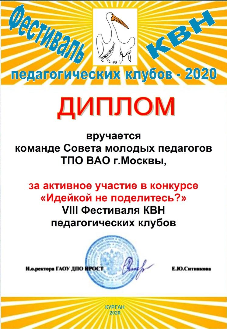 WhatsApp Image 2020-12-03 at 10.54.33